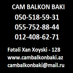 CAM BALKON.png